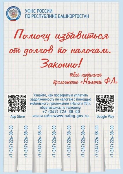 sajt_00001.jpg